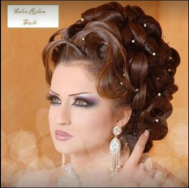 salon de coiffure Rihem
