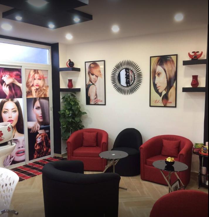 Salon De Coiffure El Ahlem