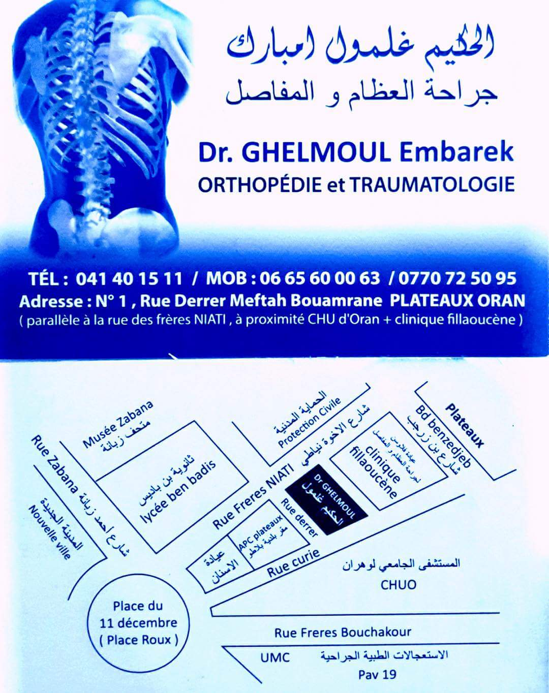 Dr GHELMOUL EMBAREK Clinique Médico-chirurgicale ORTHOPÉDIE et TRAUMATOLOGIE