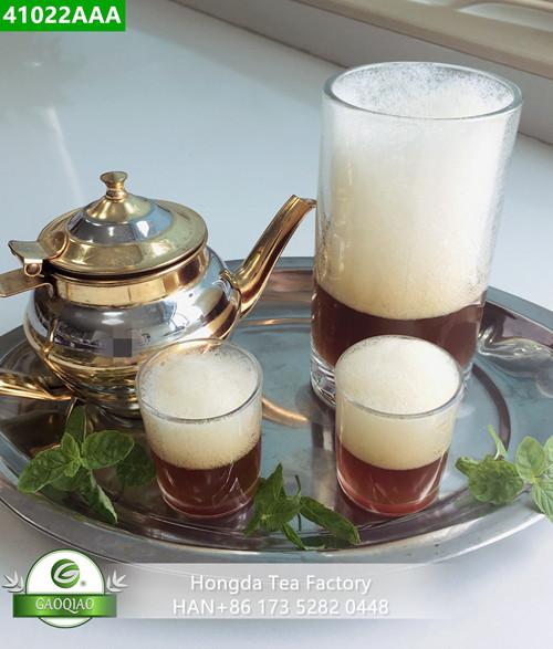 Hongda Tea Factory